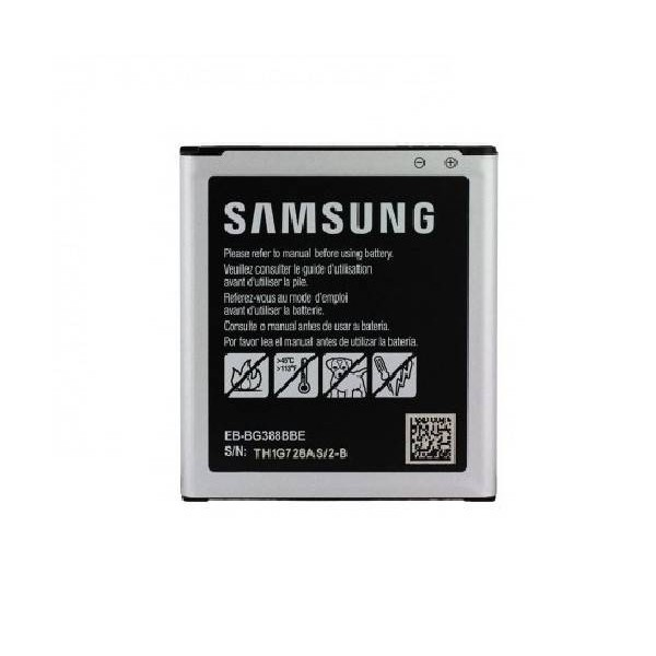 Samsung Galaxy XCover 3 VE SM-G389F Battery